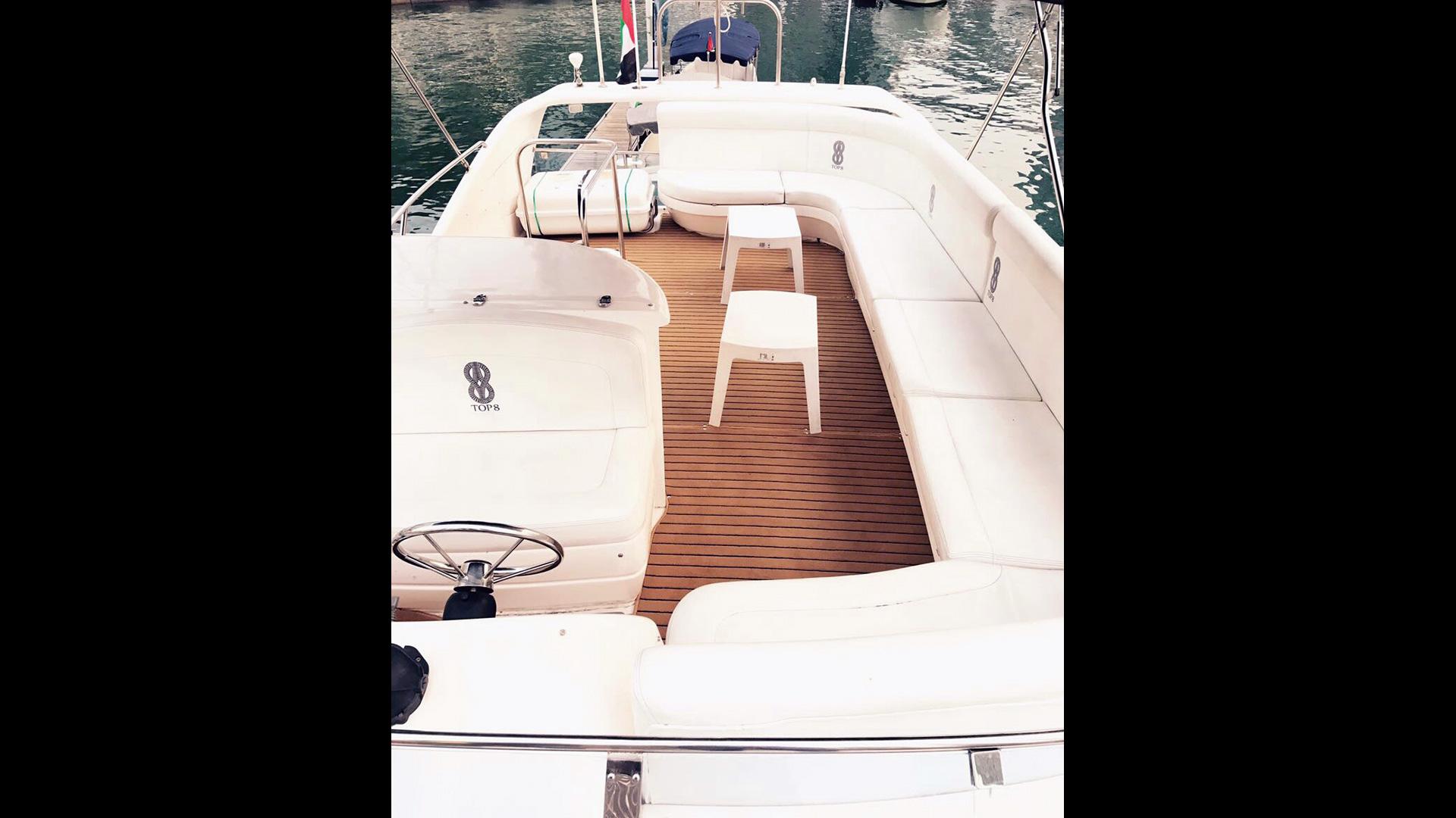 Sea Master 5 8